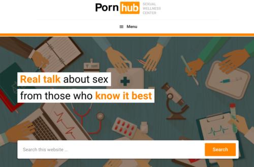 セックスシンボル