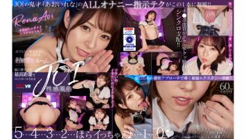KVR2012-59-Takumi-R1