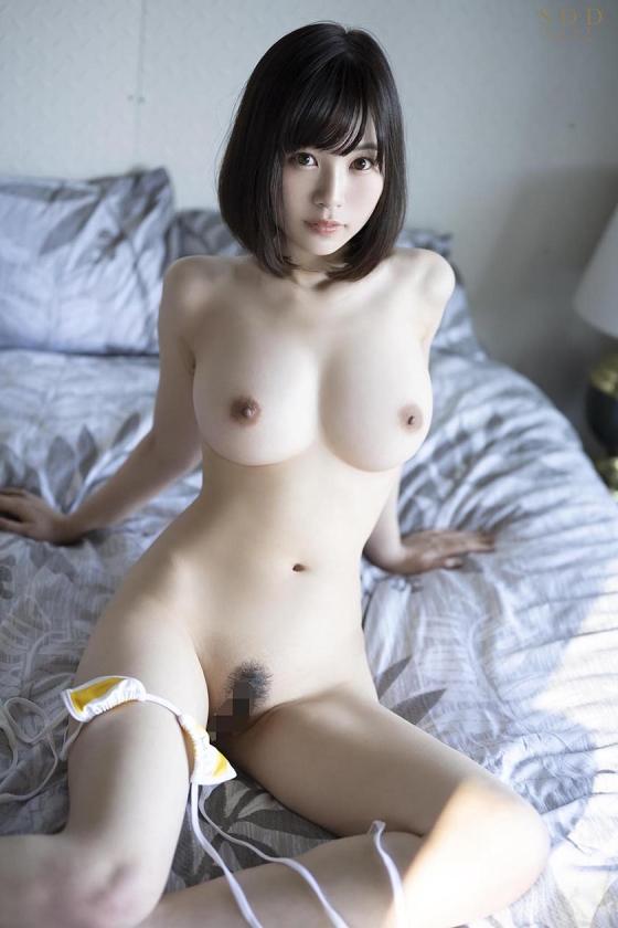 cap_e_0_107stars-370